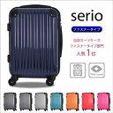スーツケース Lサイズ 大型 7泊 長期 キャリーバッグ 無...