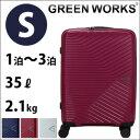 スーツケース 機内持ち込み 軽量 ファスナータイプ 小型 Sサイズ GRE2081-491泊 2泊 3泊 おしゃれ スタイリッシュ