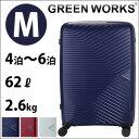 スーツケース 軽量 ポリプロピレン PP ファスナータイプ中型 Mサイズ 4泊 5泊 6泊GRE2081-60おしゃれ スタイリッシュ