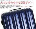 鏡面スーツケース≪...