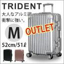 OUTLET アウトレットスーツケース≪TRI1030≫52cm Mサイズ(約3日〜5日向き)中型 フレームタイプTSAロック付 縦リブ構造で衝撃に強い アルミ調【送料無料&1年保証付】