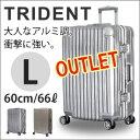 OUTLET アウトレットスーツケース≪TRI1030≫60cm Lサイズ(約4日〜6日向き)大型 フレームタイプTSAロック付 縦リブ構造で衝撃に強い アルミ調機内持ち込み可【送料無料&1年保証付】
