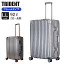 スーツケース LLサイズ フレームタイプ アルミ調 頑丈 双輪キャスター シフレ TRIDENT TRI1030-67