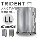 スーツケース≪TRI1030≫67cm LLサイズ(約7日〜長期向き)大型 フレームタイプTSAロック付 縦リブ構造で衝撃に強い アルミ調無料受託手荷物最大サイズ【送料無料&1年保証付】