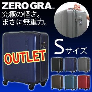 アウトレットプライス スーツケース ファスナー グリスパックキャ