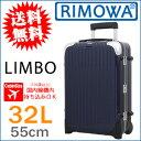 Limbo32-mini01