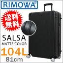 Salsa104m-mini01