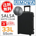 Salsa33m-img01