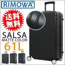 Salsa61m-mini01