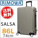 Salsa86-mini01