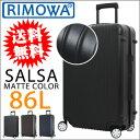 Salsa86m-mini01