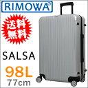 Salsa98-mini01