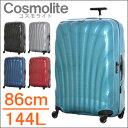 New-cosmolite-mini86