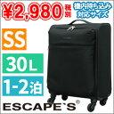 Ss-esc3048-mini45
