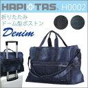 H0002de-mini01