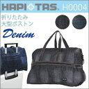 H0004de-mini01