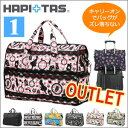 Out-h0002mini01