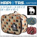 Hap7029smo-mini01