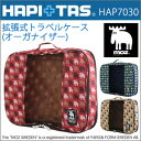 Hap7030mo-mini01