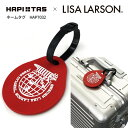 ラゲージタグ ≪HAP7032≫ リサラーソン ハピタス マイキー LISA LASON