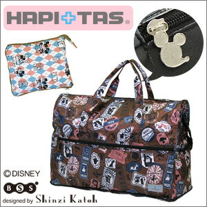 Mickey & Minnie foldable Boston bag dome type ☆ Carrie through the convenient carrying! HAPI+TAS (ハピタス) «H0002» with shoulder belt