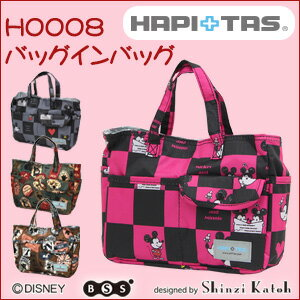 Mickey & Minnie HAPI+TAS ( ハピタス ) bag contents and neat! Popular handbag «H0008 ≫