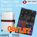 Out-h0056mini01