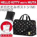 【Rakutenスーパーセール:3/8(1:59)マデ】HELLO KITTY meets muta