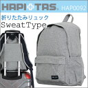Hap0092st-mini01