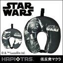 STAR WARS スターウォーズ低反発枕≪HAP7019≫...