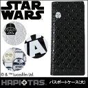 STAR WARS スター・ウォーズパスポートケース(大) ...