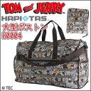 トムとジェリー Tom and Jerry折りたたみ大型ボストンバッグ≪H0004≫ショルダーベルト付ショルダー&ボストンの2wayタイプ 大容量HAPI+TAS ハピタス キャリーオンバッグ 折畳み 折り畳み おりたたみ
