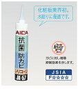 アイカ キッチンパネル用抗菌・防カビシリコーンJK-57T 320mlカートリッジ 02P03Dec16