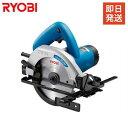 リョービ(RYOBI) 電気丸ノコ MW-46A (100V/切込深さ46mm) 610508A
