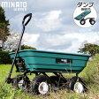 ミナト ダンプ機能付きキャリートラック MTC-300A (最大荷重200kg/大型タイヤ) [アウトドア 台車 キャンプカート キャリーカート リヤカー][r10][s40]