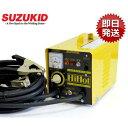 スズキッド 家庭用100V小型電気解氷機 ハイホットプラス SSS-250Z スター電器 SUZUKID
