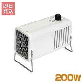 ソーワ 園芸温室用 温風器 SF-193A (200W据置型) [温風機 ヒーター][r10][w600][s1-120]