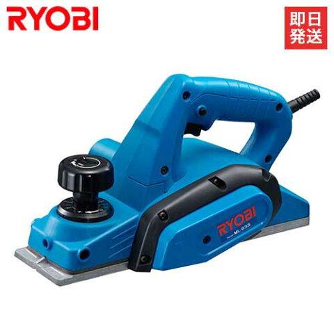 リョービ(RYOBI) 電気カンナ ML-83S 631600A