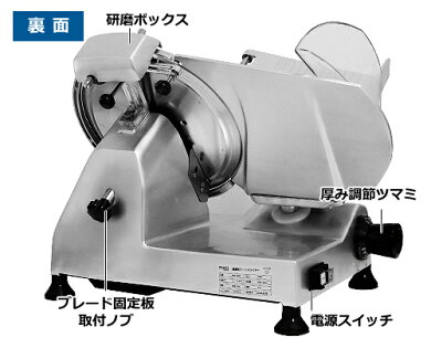 �ߥʥȥ�������ߡ��ȥ��饤����PMS-220AL(��ž��220mm/100V125W)[�ߡ��ȥ��饤����]