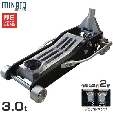 ��������?������å�3tMJ-3.0AL(�㾲100mm)[2�ȥ�ߥ���å����å�][r10][s40]