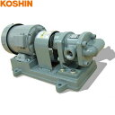 工進 25Φモーター直結型ギヤーポンプ GLB-25-3 《三相200V750Wモーター付きセット》