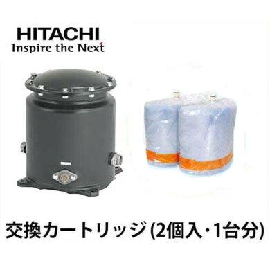 日立ポンプ浄水器用交換カートリッジE-25W(2個入り・1台分)【対応機種:PE-25WPE-25VPE-25SPE-25NS】[浄水器]