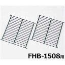 ピカコーポレーション ガラス温室用 棚板セット FHB-PT10A (2枚組/FHB-1508用) [r20]