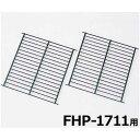 ピカコーポレーションガラス温室用棚板セットFHP-PT20(2枚組/FHP-1711用)[r20]
