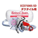 新ダイワ エンジンカッター ECD7500S-SD (ダクタイル用/集塵式) 《320φダイヤモンドブレード付き》 [コンクリートカッター][r20][s9-910]