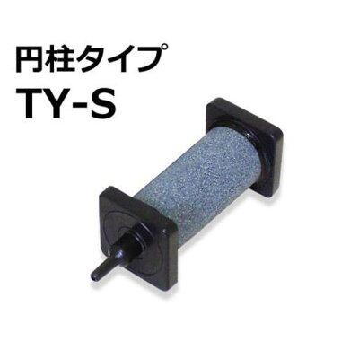 エアーポンプ用セラミックエアーストーンTY-S(1本)Φ32×長9cm