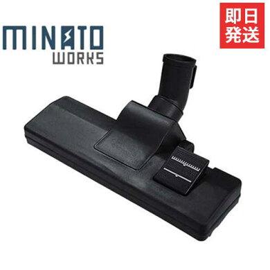 �ߥʥ�MPV-20/MPV-30���ѥ����ڥåȥΥ���[�����٥åȥΥ���][r10][s10]