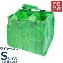 自立万能袋 『ユーズフルバック』 Sサイズ (容量60L/ワイヤーなし) [自立型 ゴミ袋 ごみ袋][r10][s3-140]