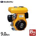 スバル OHVガソリンエンジン EH30B (最大9.0馬力・1/2減速型) [富士ロビン Robin 空冷4サイクルエンジン][r20]
