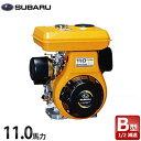 スバル OHVガソリンエンジン EH34B (最大11.0馬力・1/2減速型) [富士ロビン Robin 空冷4サイクルエンジン][r20]